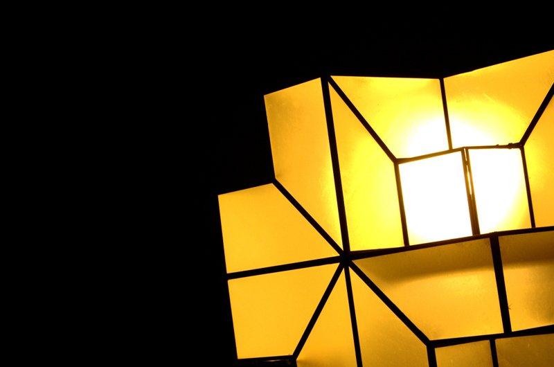 Luces de Granada