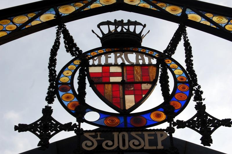 Mercat St Josep, La Boquería