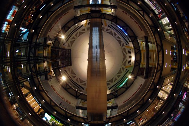 Centro Comercial Arenas, Barcelona